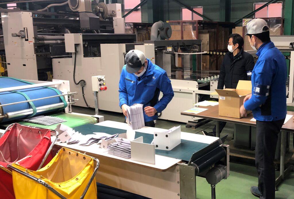 令和2年度技能検定「印刷箱製箱」実技試験実施